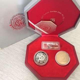 2001 Lunar Series Coin Set Snake