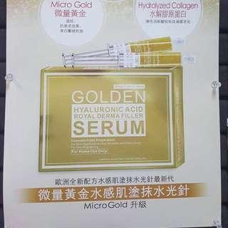 微量黃金水感肌塗抹水光針 特價HKD500三盒