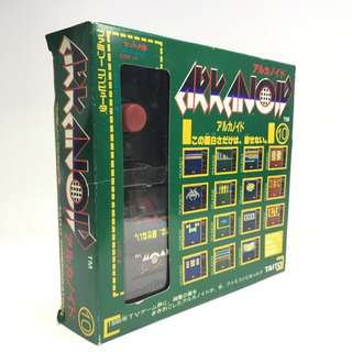 Nintendo Famicom - Arkanoid Complete With Box Manual Controller