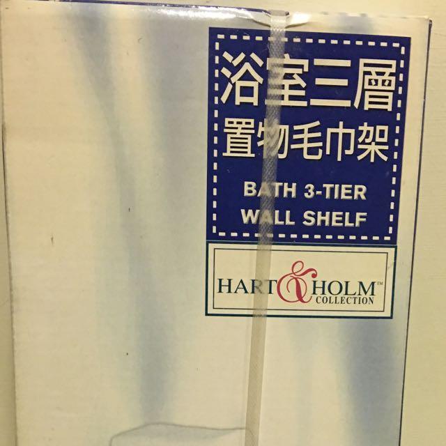 浴室三層毛巾架