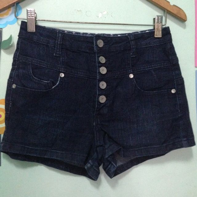 Almost Famous highwaist Shorts(Surplus)