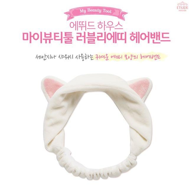 Etude House Cute Cat Ear Headband NEW