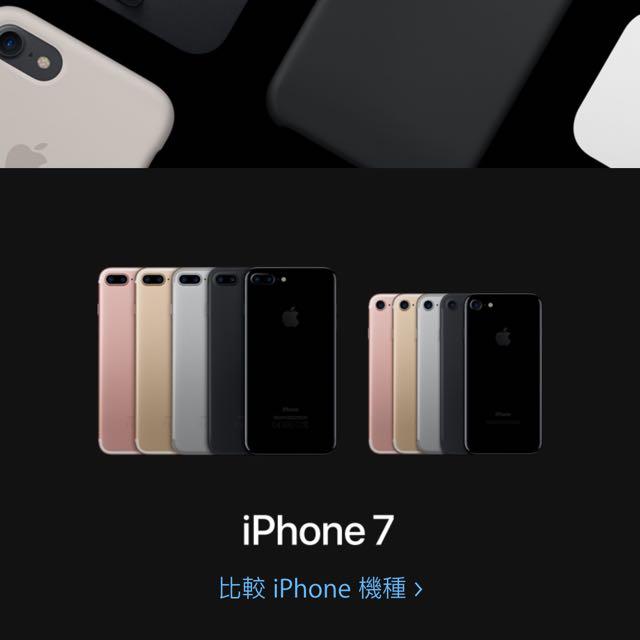 Iphone7消光黑128g