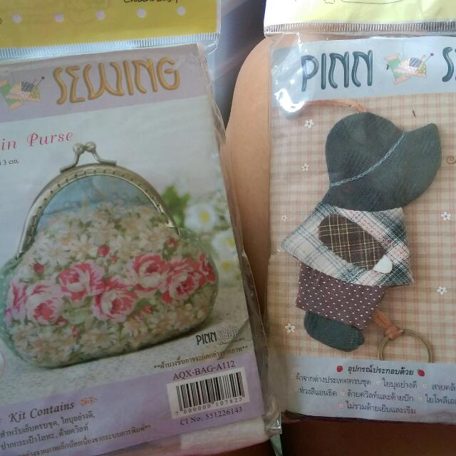 Pinn Sewing - DIY KITS [coin purse + key cover]
