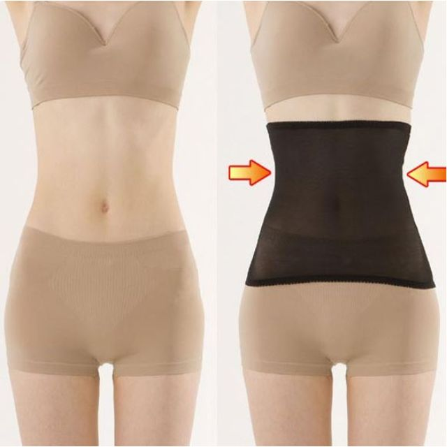 571c52307a3 Slim Waist Tummy Girdle Tummy Trimmer Belly Control Waist Cincher ...
