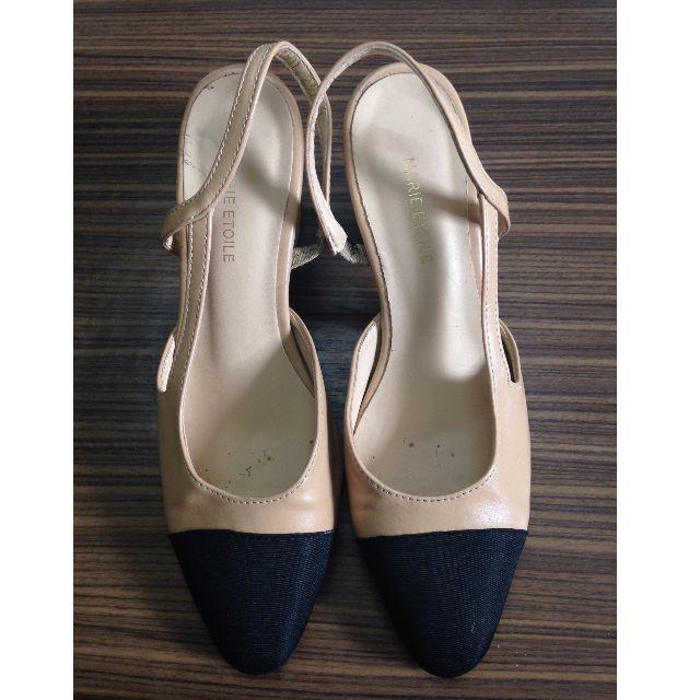 working fashion shoes