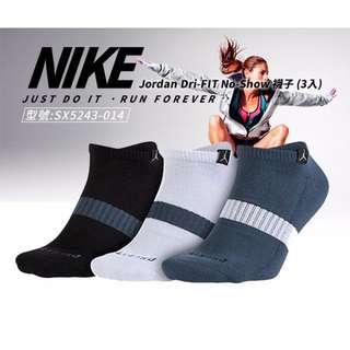 騎士風~ NIKE JORDAN DRIFIT NO-SHOW 3PK 三雙組 踝襪 型號紅SX5243-014