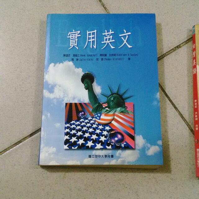 舊書出售,一本150