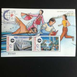 "SGMS 95. 1995-09-01 to 1995-09-10. Individuallyy Serialised Singapore '95 Daily Souvenir Sheet. Serial Number ""05360"". 6 Sep 1995, 6th Day Of Singapore World Stamp Exhibition 1995. (I.OAO) Please Make An Offer."