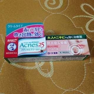 日本帶回 曼秀雷敦痘痘藥