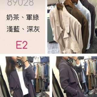韓版自訂款風衣式外套