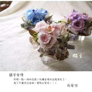 鎮守愛情~生日好物~恆星花~永生花