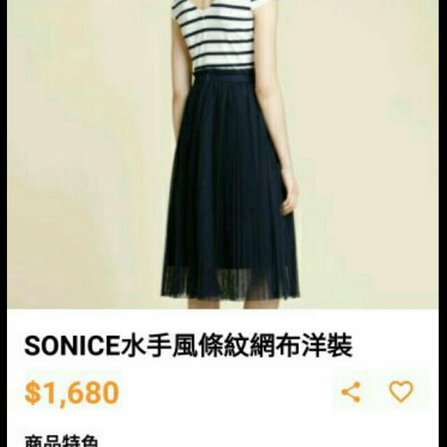 專櫃洋裝【可換物】