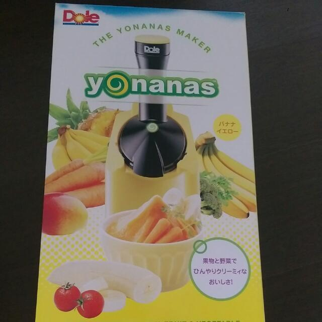Dole Yonanas Ice Cream Maker
