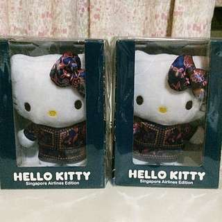 Hello Kitty (Singapore Airlines Kebaya) Limited Edition