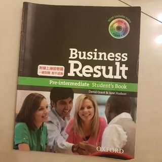 BusinessResult(可議價)