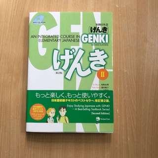 Japanese genki II Textbook