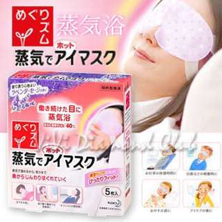 Steam Eye Mask