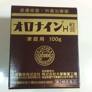 大塚製藥 Oronine H 軟膏/ 娥羅納英 H 軟膏(家庭用100g)