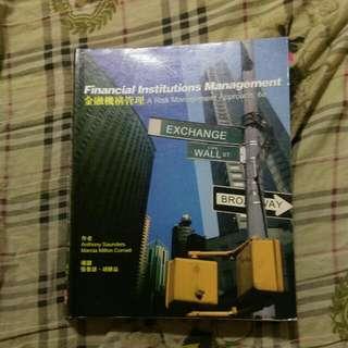 金融機構管理 Financial Institutions Management