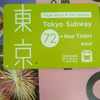 東京地鐵卷剩一張便宜賣