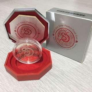 2001 $10 Silver Piedfort Proof Coin Silver