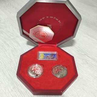 2000 Dragon Lunar Series Coin Set