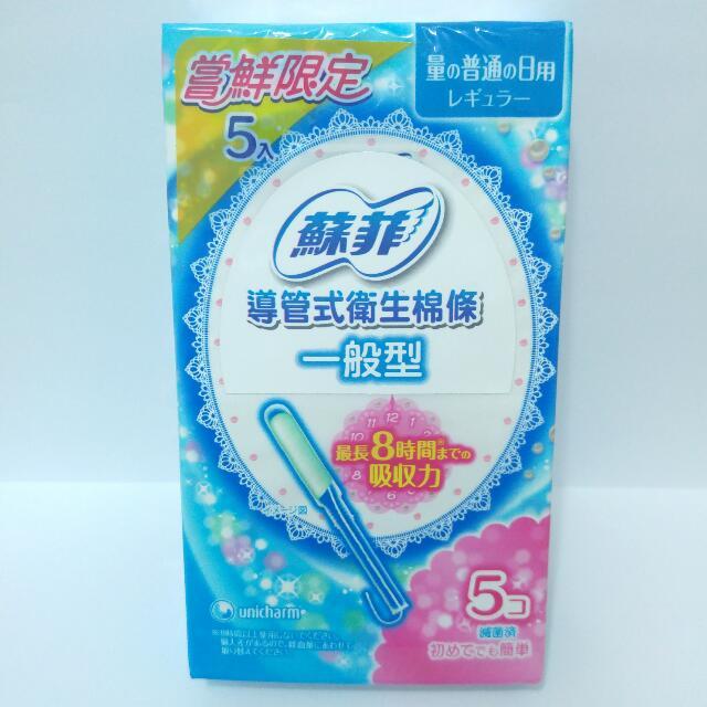 蘇菲 導管式衛生棉條 一般型 5入