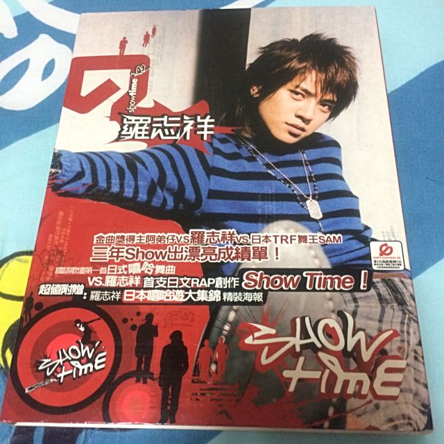 *二手良品*羅志祥 Showtime CD+長型海報
