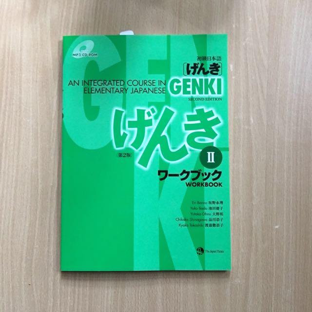Japanese Genki II Workbook