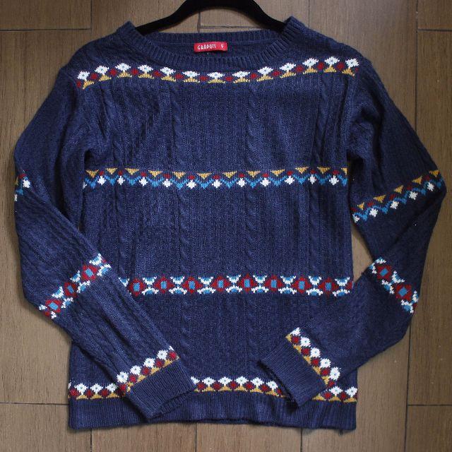 Sweater Tribal Navy
