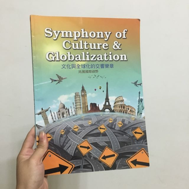 Symphony of culture & globalization