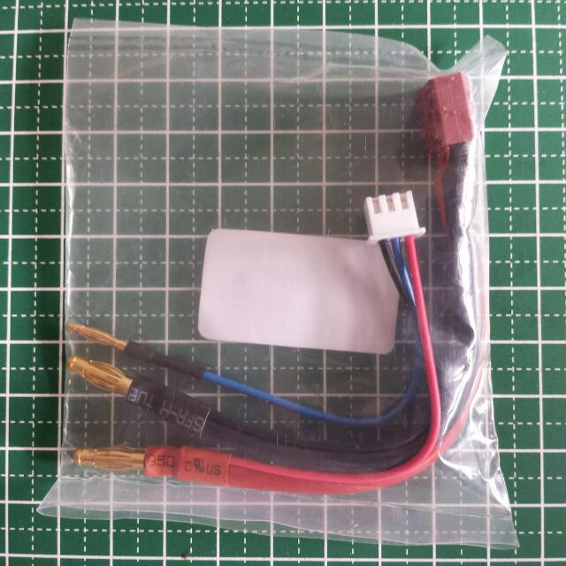 T-Connector Plug Harness for 2S Hardcase Lipo