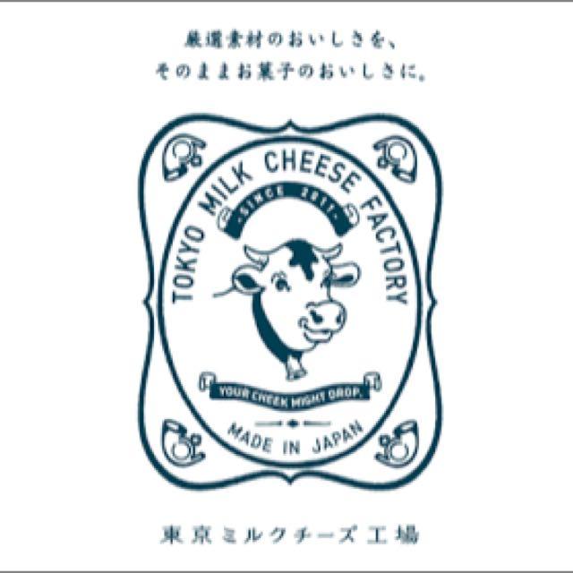 Tokyo Milk Cheese Factory
