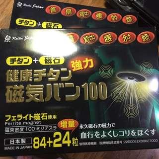 日本製 磁力貼 痛痛貼 100mT 84+24粒