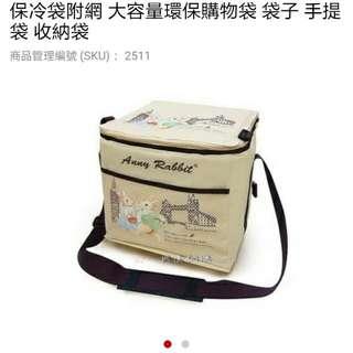 安妮兔保溫保冷袋附網 大容量環保購物袋