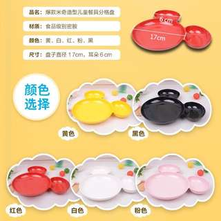Disney Mickey Mouse Plates