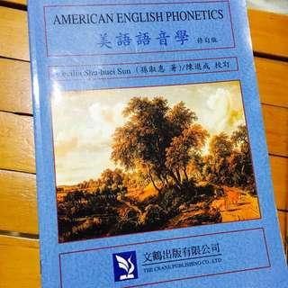 美語語音學