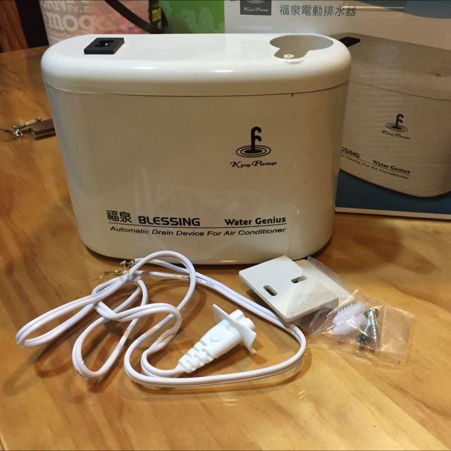 福泉電動排水器