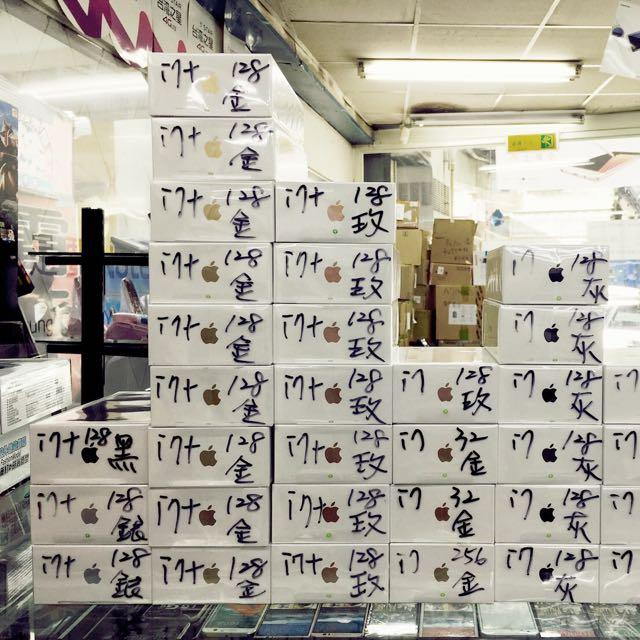 🍎大量現貨 iPhone 7 全新公司貨🍎