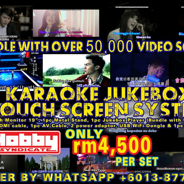 Karaoke Jukebox Touch Screen Machine With 50,000 Songs