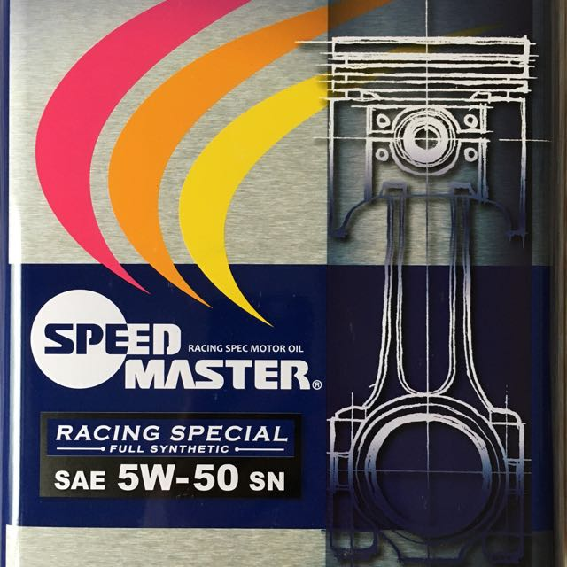 Speed Master 5w50sn  速馬力全合成機油