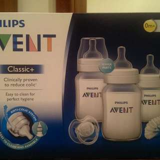 SOLD Avent Newborn Set