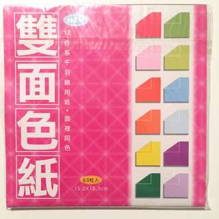Origami Paper-assorted Colours Square