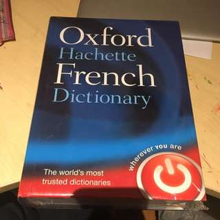 French Dictionary- Oxford Hachette