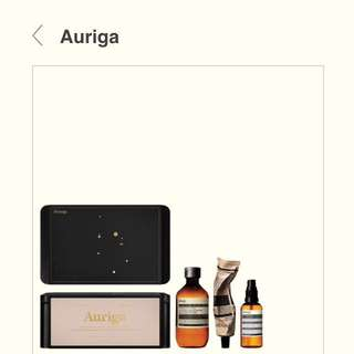Aesop Auriga Gift Set