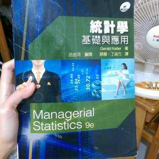 【二手書】統計學基礎與應用