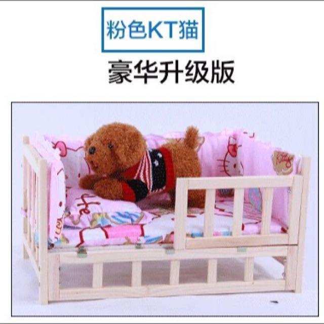 寵物精緻木頭床