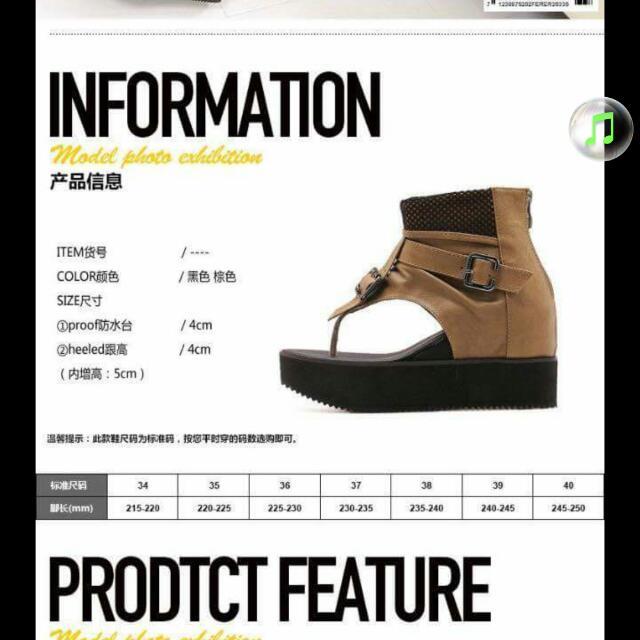 香港厚底鞋 黑色