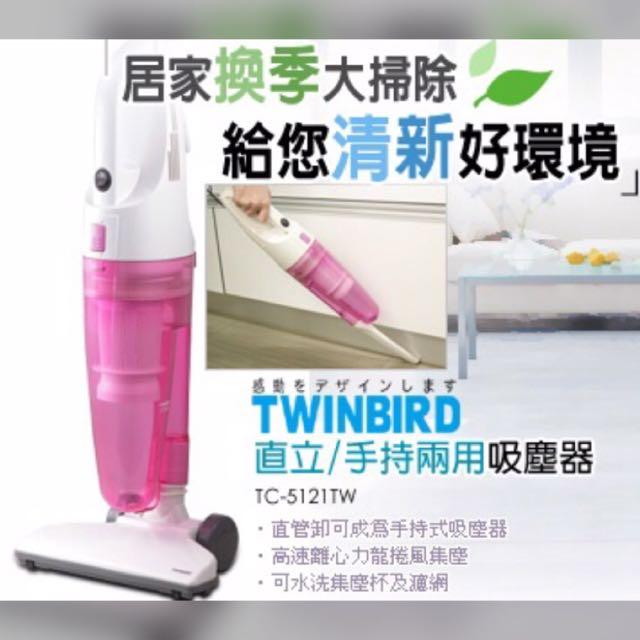 TWINBIRD 雙鳥 TC-5121TWP 粉紅 直立/手持式兩用吸塵器